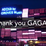 "Video: ""ADChill Thank You Note"""